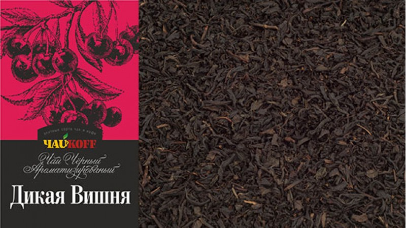 Ароматизированный чай дикая вишня