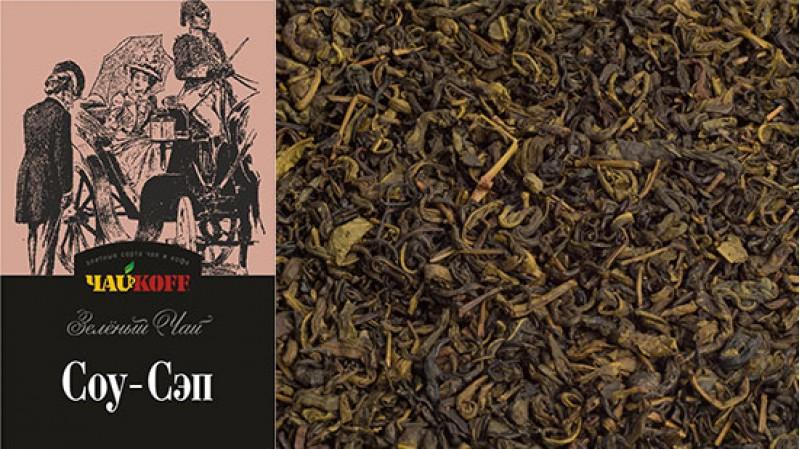 Чай зеленый ароматизированный Соу-Сэп
