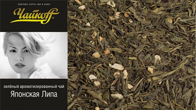 Чай зеленый ароматизированный Японская липа