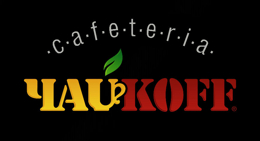 Чайкофф: сеть кафетериев и магазинов чая и кофе