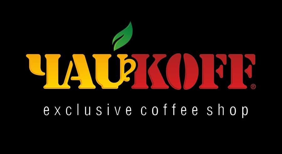 Чайкофф: магазин чая и кофе