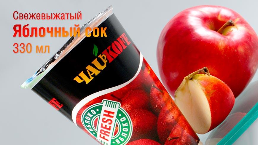 catalog/sliderwp/fresh-sok-svezhevyzhatyj-yablochnyj-wp.jpg