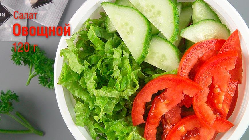 catalog/sliderwp/salat-ovoshchnoj-wp.jpg